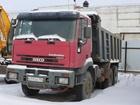 Скачать бесплатно фотографию Грузовые автомобили Аренда Самосвала Ивеко, перевозка грузов 69060680 в Челябинске