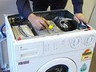 Просмотреть foto  ремонт стиральных машин и другой техники 69138121 в Челябинске