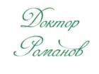 Смотреть фотографию  Ищу инвестора (спонсора) - Открытие медцентра 69172496 в Челябинске