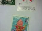 Скачать бесплатно изображение Коллекционирование Марка 1968г погранвойска СССР 69201483 в Челябинске