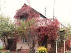 Смотреть фото Дома Продается ДАЧА в СНТ Электрометаллург-1 Челябинск 69443770 в Челябинске