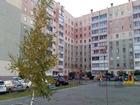 3-к кв, (70 м2) Челябинск Тракторозаводский Трашутина 13