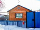Смотреть фотографию Дома Дом отдельно стоящий в экологически чистом и тихом районе 73678008 в Еманжелинске