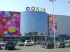 Смотреть изображение  Сдам в аренду торговые площади в ТРК ФОКУС 74111424 в Челябинске