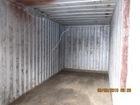 Смотреть изображение  Предлагаем контейнеры морские, железнодорожные 20; 40 фут, б/у 81622753 в Челябинске