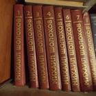 Шолохов М, А, Собрание сочинений в 8 томах