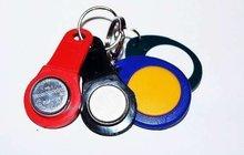 Ключи для дверей домофонные