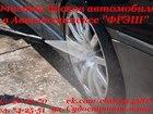 Просмотреть foto  Очистка дисков в Череповце 64216087 в Череповце