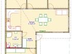 Просмотреть фото Другие строительные услуги Проектирование зданий и сооружений, 68814041 в Череповце