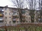 Продается 2-х комнатная квартира, расположенная в г. Черного