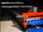 Просмотреть foto  Станок для производства профнастила МП-35 71947628 в Чите