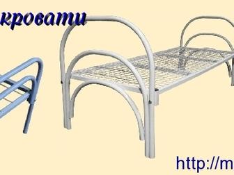 Смотреть изображение Мебель для спальни Металлические кровати эконом класса, двухъярусные кровати 70470086 в Чите
