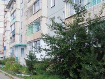 Продам 1-к, кв,с балконом \решетка, цоколь средний ,  Удобное месторасположение дома : в шаговой доступности транспортная развязка, рядом школа №26, дет сад, поликлиника, в Чите