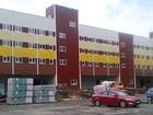 Свежее фотографию  Аренда производственных помещений 38650840 в Дедовске