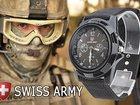 Фото в Одежда и обувь, аксессуары Часы Часы SWISS ARMI - это легендарные часы, в Димитровграде 790