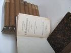 Фото в Хобби и увлечения Книги Продам книги. Состояние хорошее, страницы в Дмитрове 0