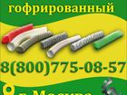 Скачать бесплатно фотографию  Гофрированный шланг для канализации 33846091 в Дмитрове