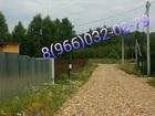 Новое изображение Электрика (услуги) Подключение к электросетям, выполнение ТУ от МОЭСК в Дмитровском районе, 33969227 в Дмитрове