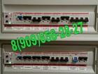 Скачать бесплатно foto Электрика (услуги) ЭЛЕКТРОМОНТАЖНЫЕ РАБОТЫ, НЕДОРОГО, КАЧЕСТВЕННО и ОПЕРАТИВНО выполним весь спектр работ по ЭЛЕКТРИКЕ, 34085010 в Дмитрове