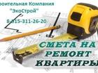Фотография в Строительство и ремонт Ремонт, отделка Весь комплекс отделочных, электромонтажных в Дмитрове 0