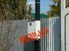 Скачать бесплатно фото Электрика (услуги) Подключение к электросетям, выполнение ТУ от МОЭСК в Дмитровском районе, 38649437 в Дмитрове