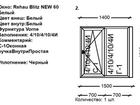 Новое фотографию  Продаются готовые окна ПВХ дешево 66450428 в Дмитрове