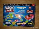 Magic track 301, б/у