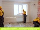 Смотреть фотографию  Ремонт квартир в Дмитрове 73829991 в Дмитрове