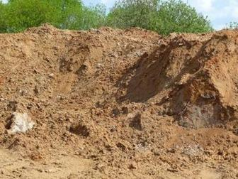 Новое foto Строительные материалы Грунт и почвогрунт с доставкой на объект 21129919 в Одинцово