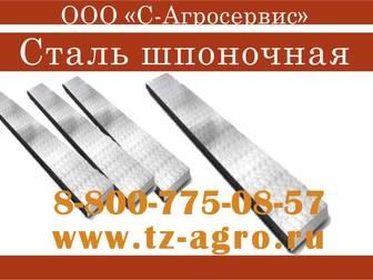 Скачать изображение  Пруток стальной 33631340 в Дмитрове