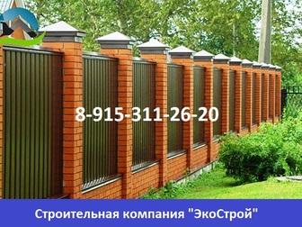 Смотреть фото Строительство домов Строительство домов Дмитров 33716712 в Дмитрове
