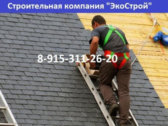 Скачать бесплатно foto Ремонт, отделка Кровельные работы любой сложности, Компания Подмосковье 34024188 в Дмитрове
