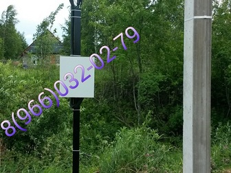 Скачать фотографию Электрика (услуги) Подключение электричества 15 кВт, в Дмитровском районе, 34025029 в Дмитрове