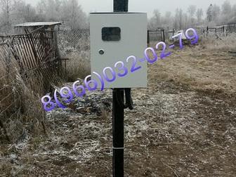 Просмотреть фото Электрика (услуги) Подключение к электросетям, выполнение ТУ от МОЭСК в Дмитровском районе, 34025073 в Дмитрове