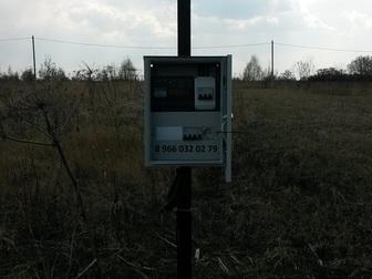 Просмотреть изображение Электрика (услуги) Выполнение ТУ от МОЭСК, подключение к электросетям, 34290766 в Дмитрове