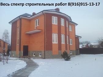 Смотреть фотографию Строительство домов Строительство, реконструкция, ремонтно-отделочные работы 35100755 в Дмитрове