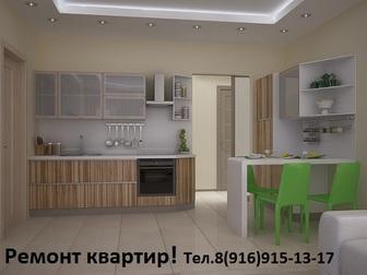 Свежее изображение Ремонт, отделка Отделка и ремонт квартир, 36094752 в Дмитрове