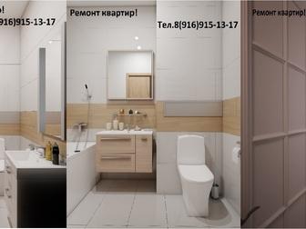 Смотреть изображение Ремонт, отделка Отделка и ремонт квартир, 36094752 в Дмитрове