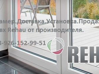 Свежее изображение  Окна Rehau,Kbe или недорогие окна аналоги Novotex,BrusBox,Proplex 36963740 в Дмитрове