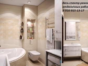 Просмотреть foto Ремонт, отделка Отделка и ремонт квартир, 37575920 в Дмитрове