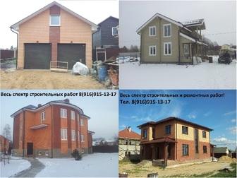 Увидеть изображение  Строительство, реконструкция, ремонтно-отделочные работы, 39344721 в Дмитрове