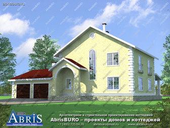 Новое фото Строительство домов Проектирование и реконструкция частных домов, реновация коттеджей 70876010 в Дмитрове