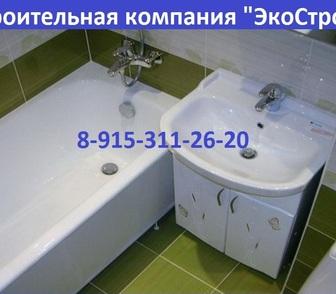 Фотография в Строительство и ремонт Ремонт, отделка Мы делаем ремонт под ключ в новостройках в Дмитрове 100
