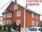 Изображение в Недвижимость Продажа домов Продаю комфортабельный коттедж в Домодедово в Домодедово 20000000