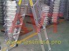 Изображение в Прочее,  разное Разное Предлагаем алюминиевые лестницы и стремянки в Домодедово 0