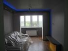 Просмотреть изображение Ремонт, отделка Ремонт квартир, домов в Домодедово 38284428 в Домодедово