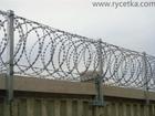 Просмотреть фото Строительные материалы Колючая проволока с лентой 38649045 в Донецке