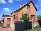 Скачать бесплатно изображение Агентства недвижимости Продаю дом 33710409 в Москве