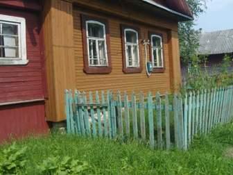 Увидеть изображение Земельные участки Продам дом в деревне с участком 45 сот 37887944 в Москве