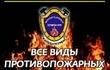 Компания ООО «МПК Жилвентсервис» выполняет